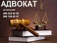 Помощь адвоката при разводе Харьков. Семейный адвокат Харьков.