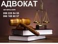 Помощь адвоката в Харькове. Адвокат по гражданским делам Харьков.