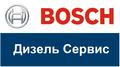 Ремонт форсунок, насосов ТНВД BOSCH Common Rail, Объявление #1424182
