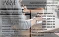 Составление процессуальных документов,  адвокат Харьков