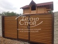 Металлоконструкции Ворота Навесы Еврозабор Плитка Тротуарная