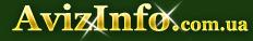 Установка видеонаблюдения для цеха хлебзавода в Харькове, предлагаю, услуги, системы видеонаблюдения в Харькове - 1533070, kharkov.avizinfo.com.ua